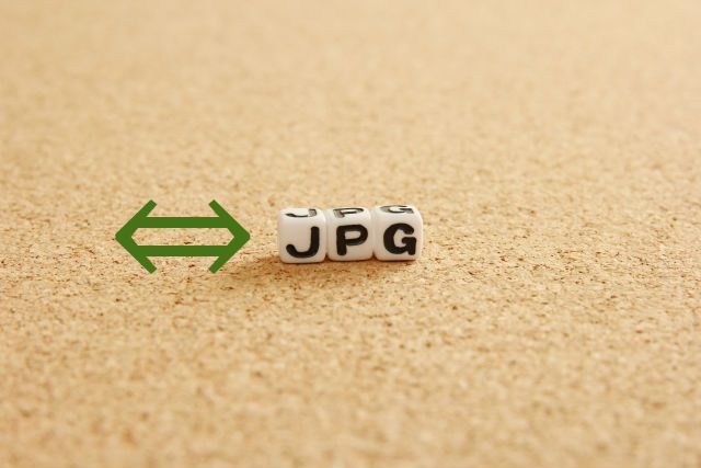 PDFファイルをJPGファイルに変換